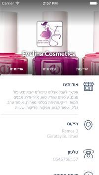 Evelina Cosmetics apk screenshot
