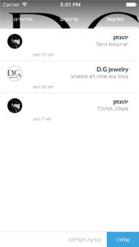 D.G jewelry screenshot 3
