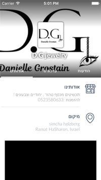 D.G jewelry screenshot 2