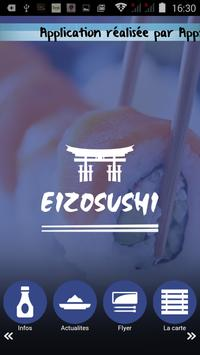 Eizosushi screenshot 9