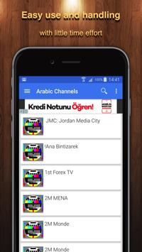 TV Qatar Channel Data apk screenshot