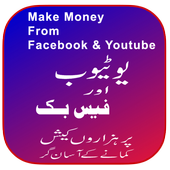 Make Money From Facebook & Youtube icon