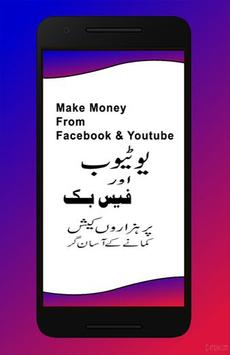 Make Money From Facebook & Youtube poster