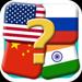 Banderas del Mundo Quiz Juego