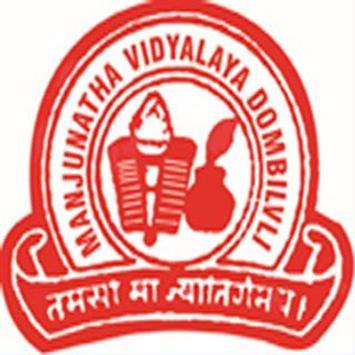 Manjunatha Vidyalaya poster
