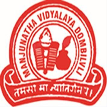Manjunatha Vidyalaya screenshot 1