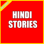 Hindi Stories icon