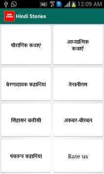 Hindi Stories poster