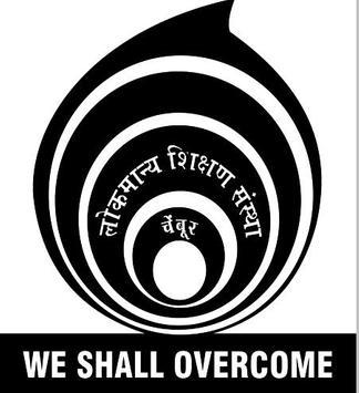 Lokmanya Shikshan Sanstha poster