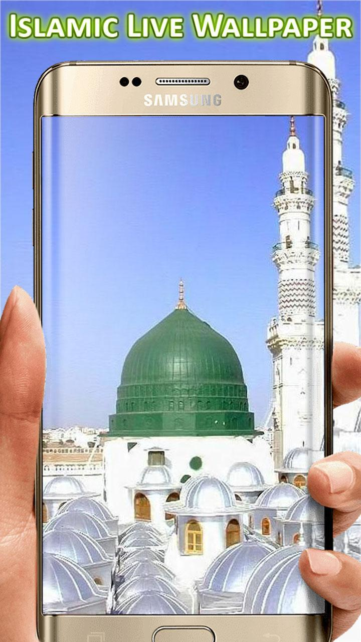 Allah Wallpaper Islamic Live Wallpapers 3d 2018 For Android