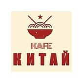 Cafe Kitay icon