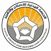 CFRC icon