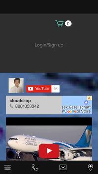 cloudshop kidspace poster