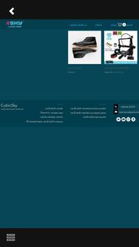 Cubic Sky apk screenshot
