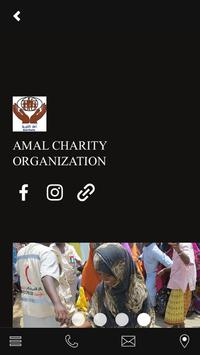 Amal Charity Somalia apk screenshot