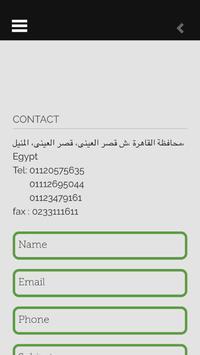 Aram Company apk screenshot