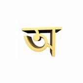 Assamese browser icon