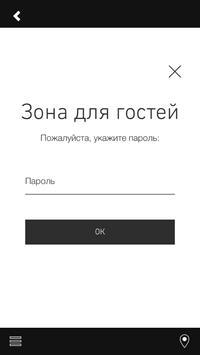 Autoprofi apk screenshot