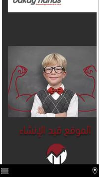 bakaynahas poster
