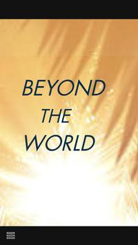 beyond the world poster