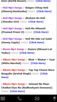 Biharwap screenshot 1