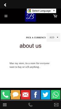 blue ray store screenshot 4