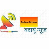 Budaun 24 News icon