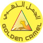 GOLDEN CAMEL icon