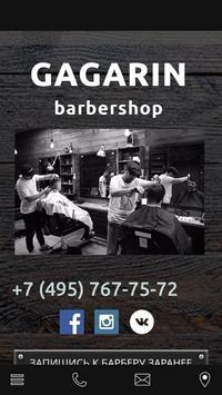 gagarin barbershop poster