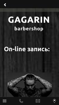 gagarin barbershop apk screenshot