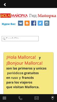 Gid Mallorca apk screenshot
