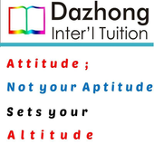 Dazhong Tuition icon