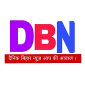 Dainik Bihar News icon