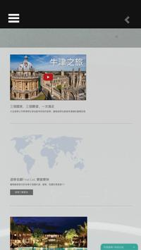 DC Global screenshot 1