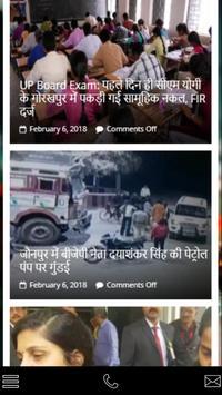 Disha Chhaya News screenshot 1