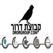 קבוצת דרור icon