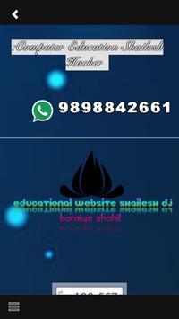 Education shac screenshot 2