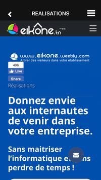 eikone screenshot 2