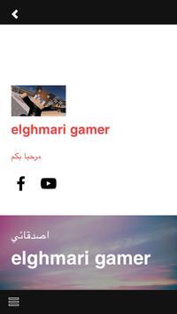 elghmari gamer screenshot 3