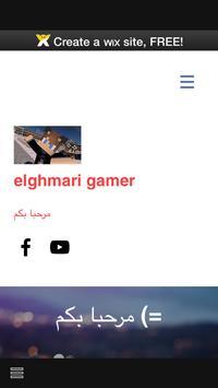elghmari gamer poster