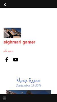 elghmari gamer screenshot 2