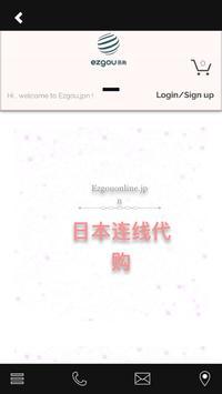 Ezgou online store screenshot 4