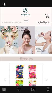 Ezgou online store screenshot 1