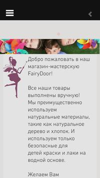 FairyDoor Decor screenshot 1