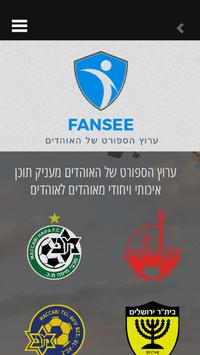 FANSEE poster