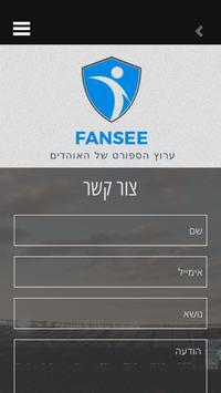 FANSEE screenshot 2