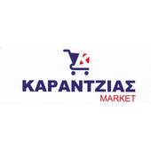 KARANTZIAS MARKET icon