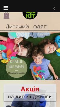 KIT lime poster