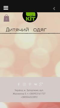 KIT lime apk screenshot