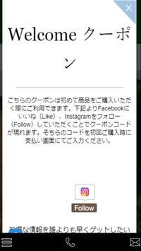 HiPP Japan poster